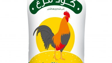 Photo of کود مرغی بهداشتی و غنی شده با گوگرد هارپا – ۵۰ کیلویی