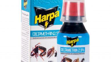 تصویر از دلتامترین 2.5 درصد هارپا، شرکت کیمیا اکسیر شرق