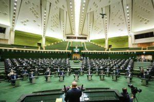موافقت مجلس با کلیات طرح اصلاح قانون تضمین خرید محصولات اساسی کشاورزی.